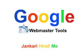 Google Webmasters Tool Kya Hain Kaise Used Kare - Jankari Hindi Me