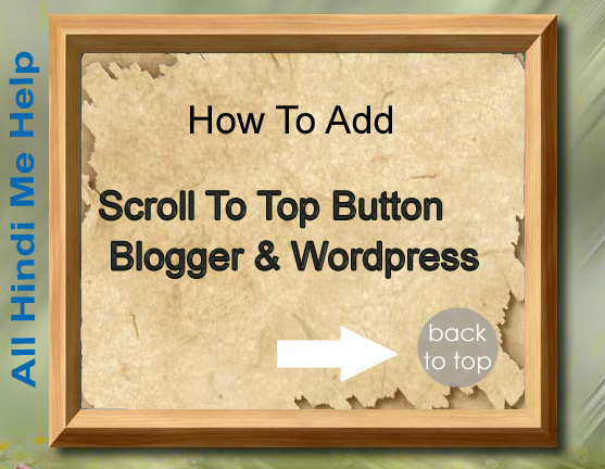 Blogger Me Kaise Scroll To Top Button Add Kare