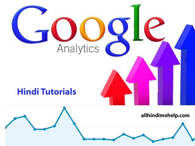 Blog Ke Liye Google Analytics Account Kaise Banaye