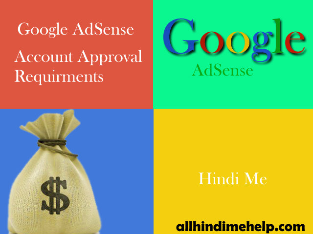 Google AdSense Account Approval Kaise Karaye