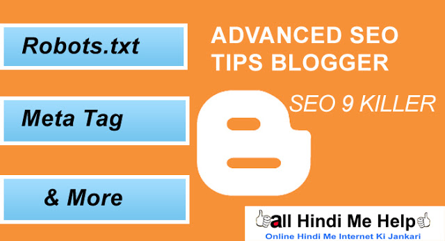 Useful SEO Tips in Hindi