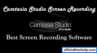 Camtasia Studio Se Screen Recording Kaise Kare - Hindi Tutorials