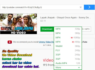 YouTube Se Video Kaise Download Karte Hai