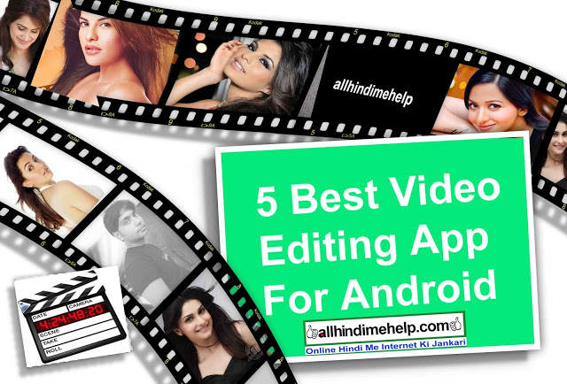 Mobile Se Video Editing Mixing Kare 5 Badhiya Android Apps