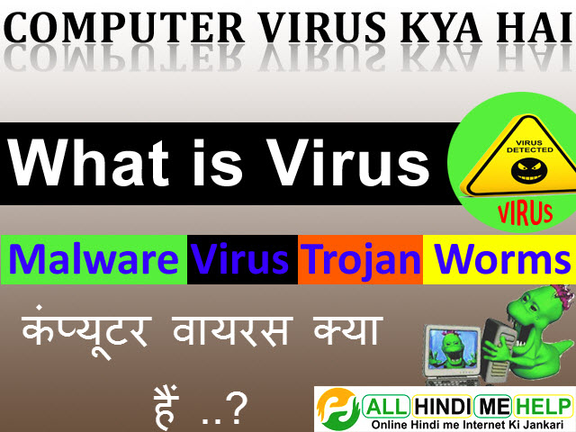 Computer Ransomware Virus Attack