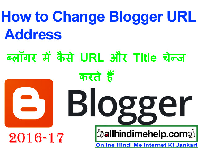 Blogger Blogspot Ka URL Or Title Kaise Change Kare