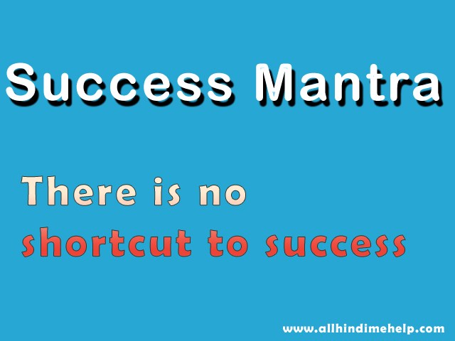 Top 5 Success Mantra Blogger User Jarur Padhe
