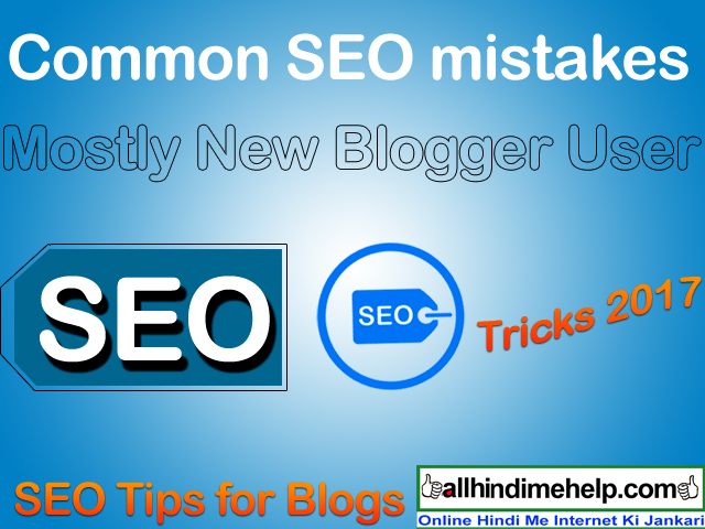 5 SEO Common Mistakes Mostly Newly Blogger