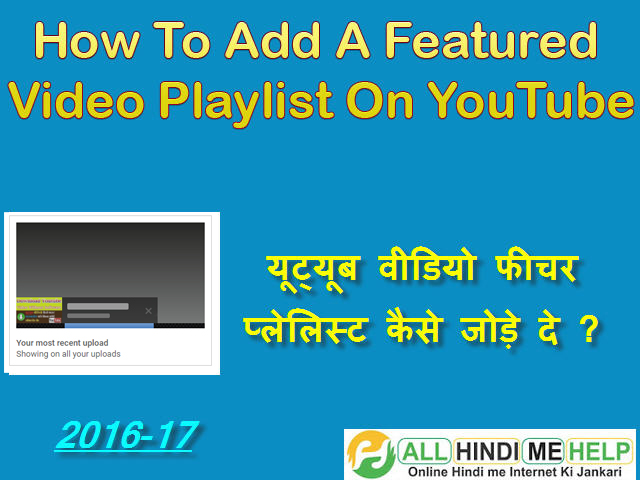 YouTube Me Featured Content Video or Playlist Jaise Add Kare