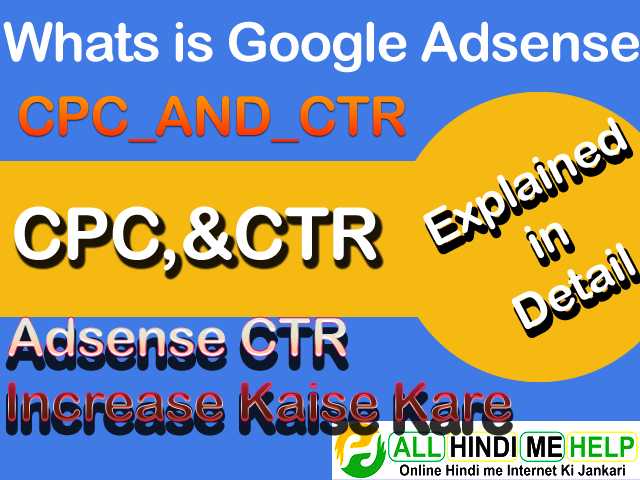 Whats is Google Adsense CPC and CTR in Hindi