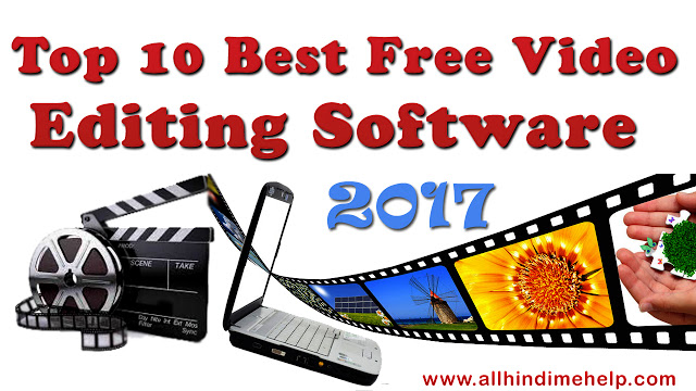 Computer Ke Liye 10 Free Video Editing Software 2018