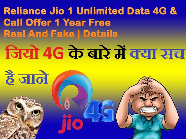 Reliance Jio 4G Unlimited Data Offer 1 Year Free