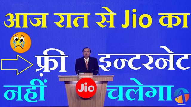 Latest Reliance JIO 4G News Hindi Me