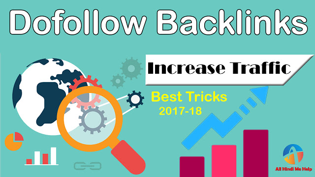 Website Par Quality Dofollow Backlinks Kaise Banaye 2018-19