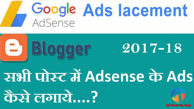 Sabhi Post Me Adsense Ads Code Lagaye