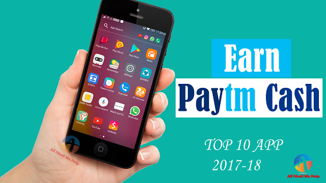 Top 10 Apps to Earn Free Paytm Cash 2018-19