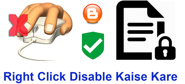 Right Click Disabled Kaise Kare