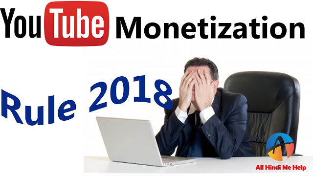 YouTube New Monetization