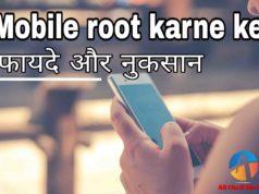 Android Phone ko Root Karne ke Fayde Nuksaan