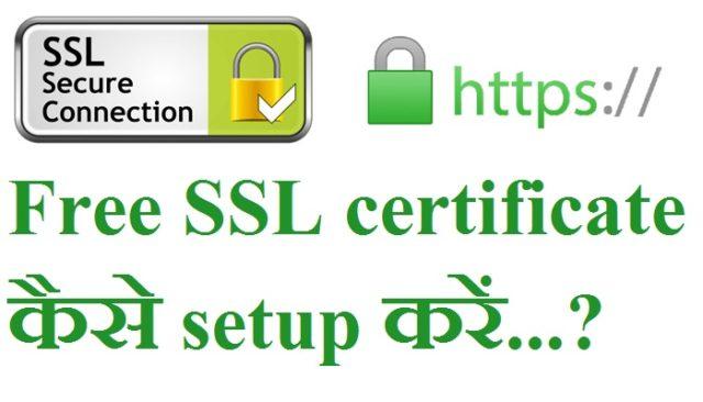 Blogger me HTTPS SSL Certificate kaise Install kare