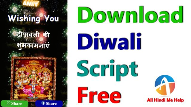 Free wishing Festival Javascript For free