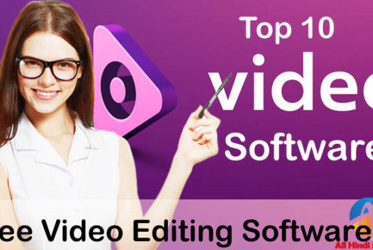 est Free Video Editing Software