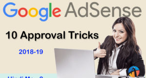 Google AdSense Approval Trick of 2018 - 100% Working Guide