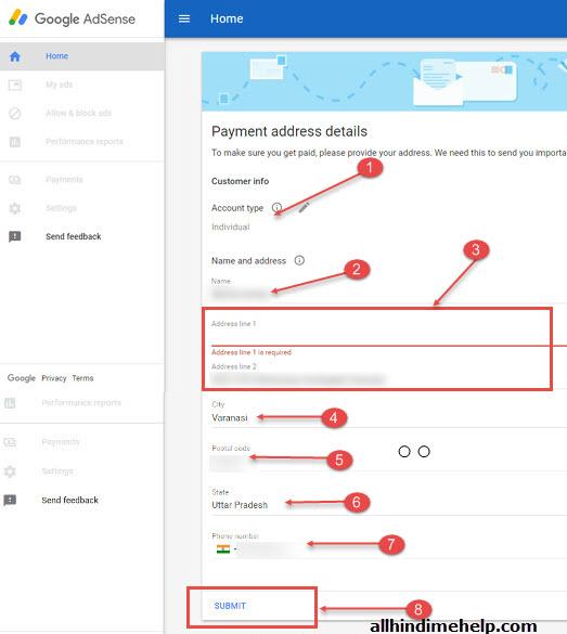 Google Adsense id Kaise Banye