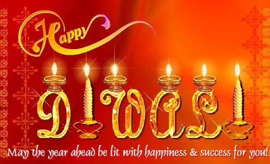 Diwali Kyu aur Kaise Manate Hai in Hindi