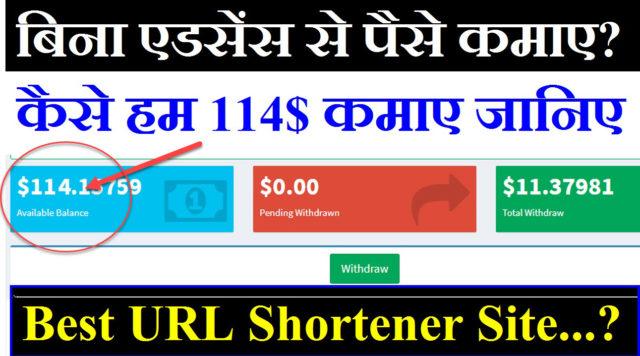 Url Shortener link shortener $12 Dollar Daily