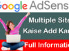 Adsense Account Me Multiple Blog Ko Kaise Link Kare
