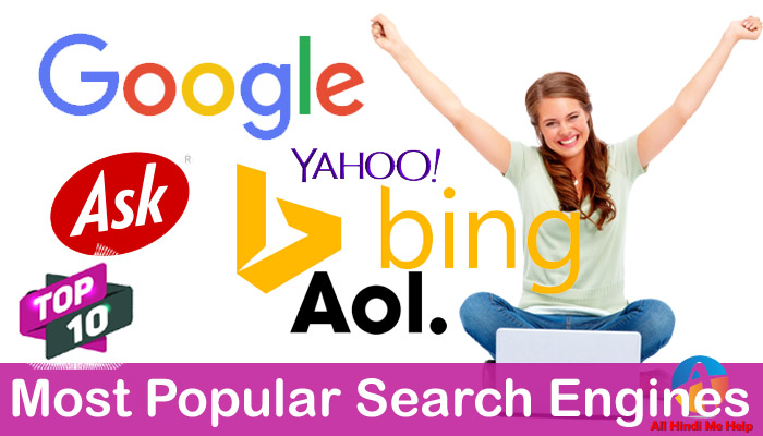 Top 10 Most Popular Search Engines 2019 (List In Hindi