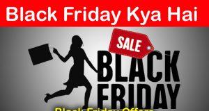 Black Friday or Cyber Monday Kya Hai