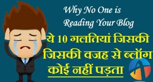 10 Reasons Jinki Wajah Se Visitor Aapki Website Ko Ignore Karte Hai