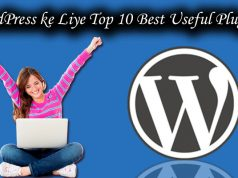 WordPress ke Liye Top 10 Best Useful Plugins