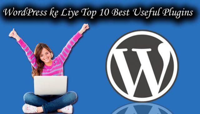 WordPress ke Liye Top 10 Best Useful Plugins