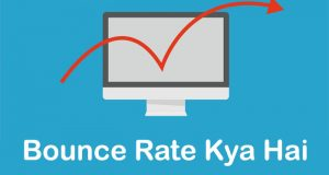 Bounce Rate Kya hai, Bounce Rate ko Kam Kaise Kare