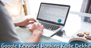Google Keyword Ranking Kaise Check Kare 5 Best Tools