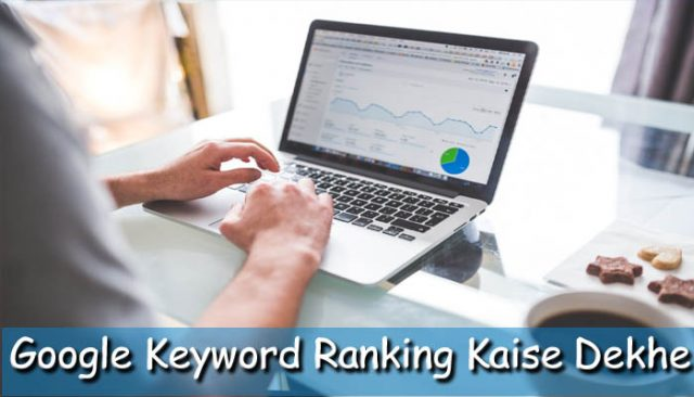 Google Keyword Ranking Kaise Check Kare 5 Best Tools