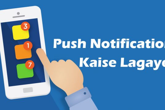 Wordpress Website Me Push Notification Kaise Lagaye 2019