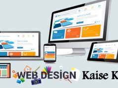 Website Ko Design Kaise Kare Latest 10 Tips For Beginners 2019