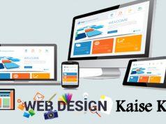 Website Ko Design Kaise Kare Latest 10 Tips For Beginners 2019