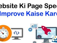 Website Ki Page Speed Improve Kaise Kare